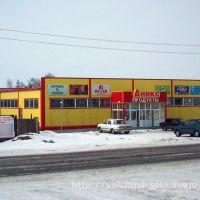 Село Волчиха Волчихинский район Алтайский край, Волчиха
