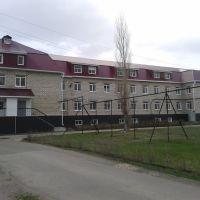 Родильный дом, Горняк