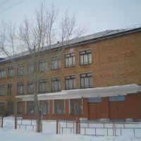 Северная школа(№3), Горняк
