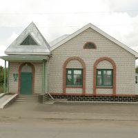 Сберкаса (улица Комсомольская), Горняк