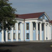 ДК им. Островского, Горняк