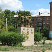 Дома на ул. Миронова, Горняк