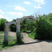 Вход в старый Парк, Горняк