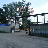 ДРСУ на ул. Степной, Горняк