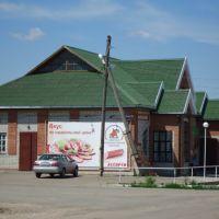 Ассотри на ул. Комсомольская, Горняк