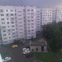 Вид из окна, Заринск