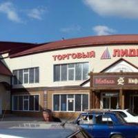 Торговый центр Лидер, Заринск