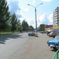 Пр. Строителей, Заринск