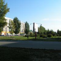 Сквер, Заринск