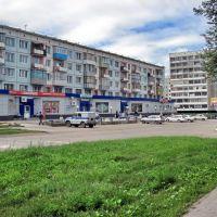 Zarinsk  Ул. Союза Республик, Заринск