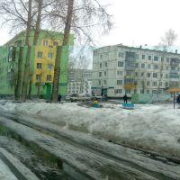 Видок от Металургов 3/2  by AltairGD, Заринск