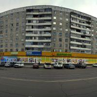Т.Ц., Заринск