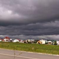 Идёт циклон, Заринск