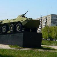 БТР в Заринске, Заринск
