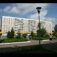 Центр, Заринск