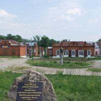 исторический центр Змеиногорска, Змеиногорск