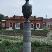 ваза из колыванской ящмы в центре Змеиногорска, Змеиногорск