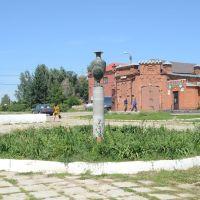 Колыванская ваза из ревневской яшмы, Змеиногорск