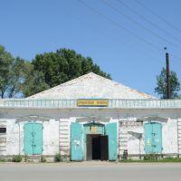 Лавка купца Митина, XIX в., Змеиногорск