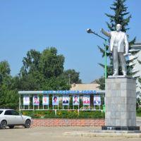 Ленин в Змеиногорске, Змеиногорск