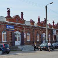 Торговая лавка Воробьева (ул.Семипалатинская 1) (июнь 2013г.), Змеиногорск