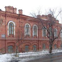 Старое здание медучилища, Камень-на-Оби