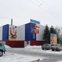 ТЦ Новэкс, Камень-на-Оби
