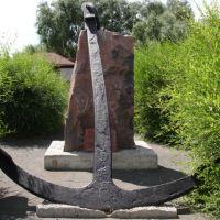 Памятник, посвященный получению статуса города, Камень-на-Оби