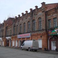 ул.Ленина, Камень-на-Оби