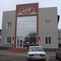 ЗАГС по ул.Первомайская 11-ул.Пушкина 9, Камень-на-Оби