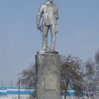 Памятник, Камень-на-Оби