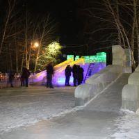 Горка,Зимний городок 2009-2010, NewYear Market Slide, Ключи