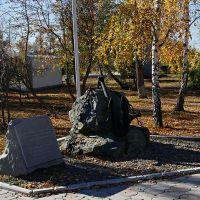 Altaysky Krai, Klyuchi, Ehrendenkmal fuer Seemaenner; Алтайский край, село Ключи, памятник морякам, Ключи