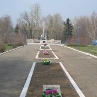 Мемориальный парк, Ключи