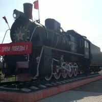 Monument to Steam locomotive, Кулунда