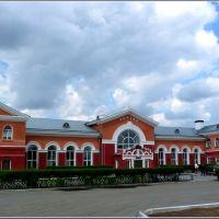 Ж/д Вокзал в Кулунде., Кулунда