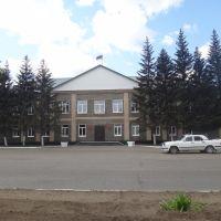 Администрация Кулундинского района, Кулунда