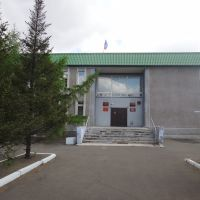 Администрация Кулундинского сельсовета, Кулунда