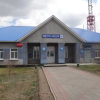 Почтамт, Кулунда