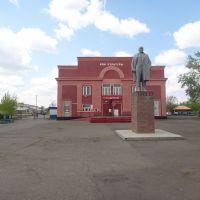 Памятник Ленину, Кулунда