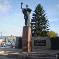 с.Мамонтово, мемориал., Мамонтово