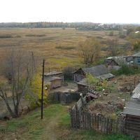 Велижановка, Новоалтайск