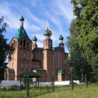 г. Новоалтайск, церковь, Новоалтайск
