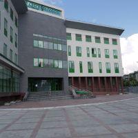 Отделение Сбербанка, Новоалтайск