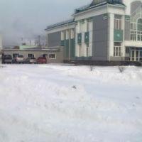 Реабилитационный центр, Новоалтайск