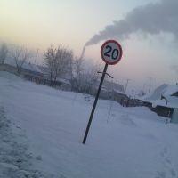 Znak 20, Новоалтайск