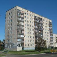 Девятиэтажный дом, Новоалтайск
