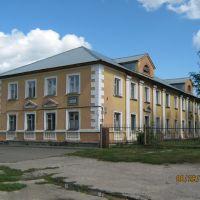 Кожное отделение, Новоалтайск