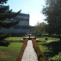Дорожка к фонтану, Новоалтайск