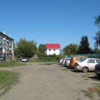 Место для парковки, Новоалтайск